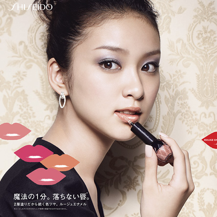 Love Retouch archive / Shiseido MAQuillAGE: Takay