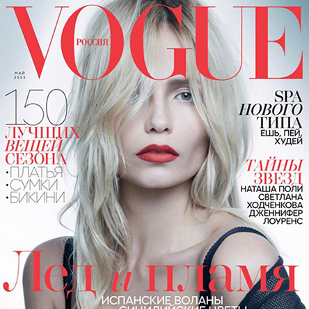 Love Retouch archive / Vogue Russia: Patrick Demarchelier