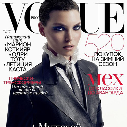 Love Retouch archive / Vogue Russia: Richard Bush